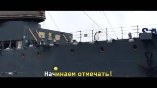 Ленинград — Начинаем отмечать! OST Ёлки 5  Полная версия
