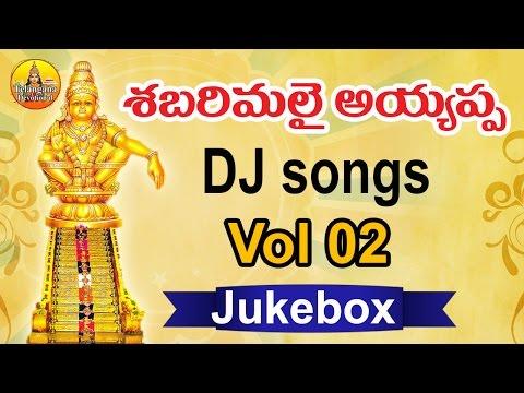 New Ayyappa Dj Songs | Ayyappa Dj Songs...