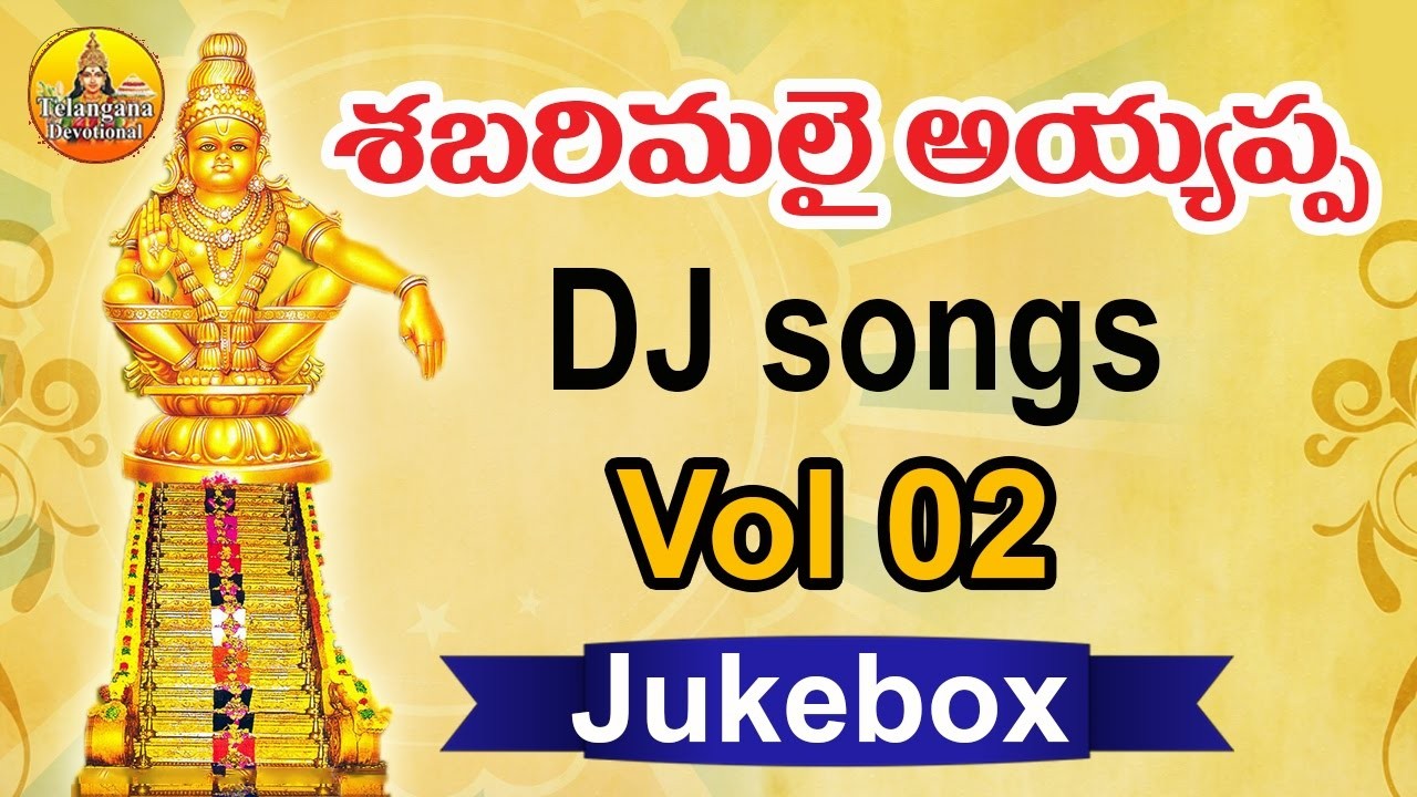 New Ayyappa Dj Songs | Ayyappa Dj Songs Telugu | Ayyappa