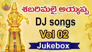 new-ayyappa-dj-songs-ayyappa-dj-songs-telugu-ayyappa-swamy-dj-songs-ayyappa-devotional-songs