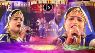 pankhida tu udi jaje gujarati devotional song garba special khusbu solanki