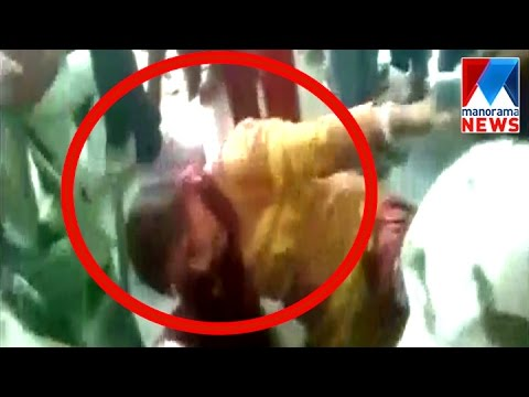 Beef issue:Two ladies are brutally attacked in Madhya Pradesh   Manorama News