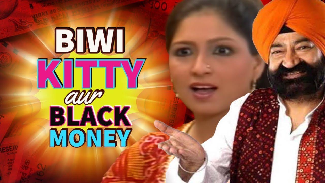 Biwi Kitty Aur Black Money - Jaspal Bhatti - BN Sharma - Savita - Vivek Shauq - Best Indian Comedian