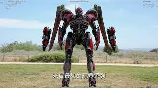 【大黃蜂】精彩花絮 : 三變金剛篇 - 12月26日 跨年壓軸 IMAX同步上映