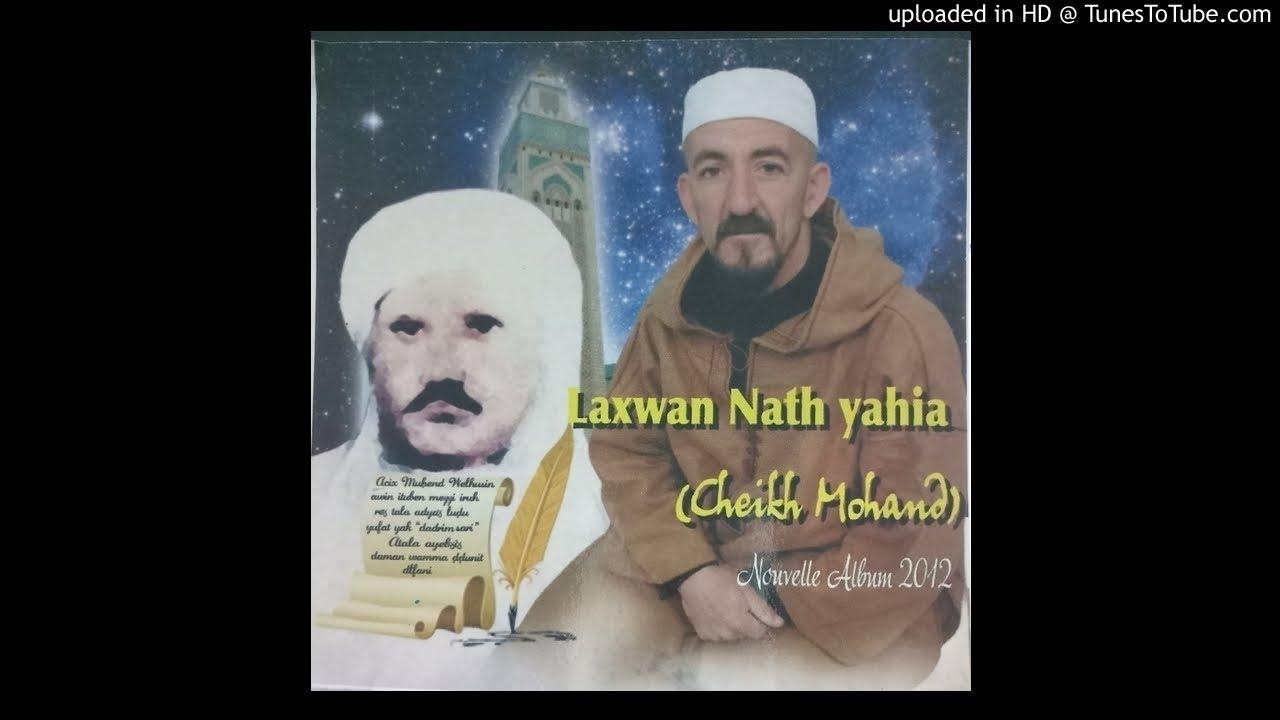 cheikh mohand mp3