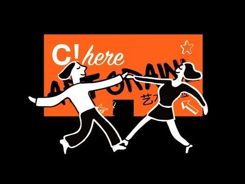 C!HERE Art Crawl