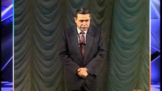 «Инвентаризация-89» концертная программа Е.Петросяна (1989)
