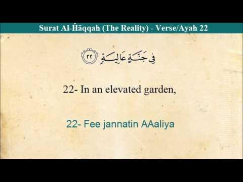 Quran : 69 Surat Al Haqaa  - Arabic to English Translation and Transliteration HD