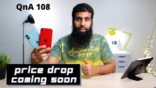 Sunday Qna 108 iPhone Price Drop after iPhone 12 launch, Apple Online store in India