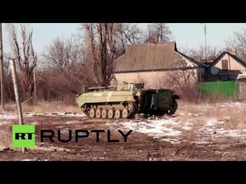 Украинские силовики бросили