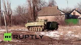 Украинские силовики бросили в Дебальцево тяжелую технику и вооружение thumbnail