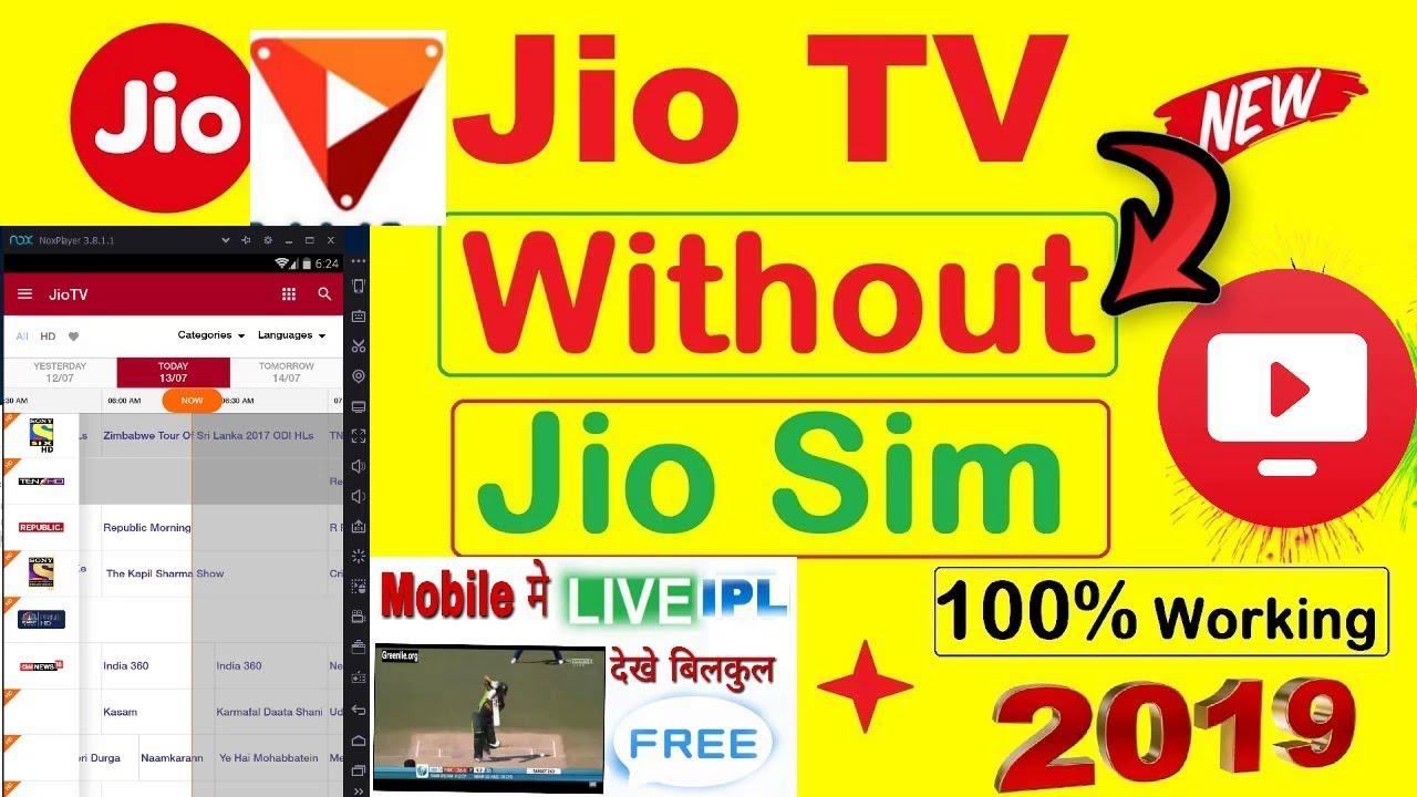 jio tv mod apk latest version 2019