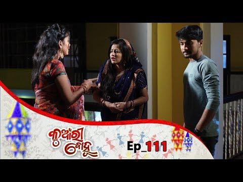 Kunwari Bohu   Full Ep 111   13th Feb 2019   Odia Serial – TarangTV thumbnail