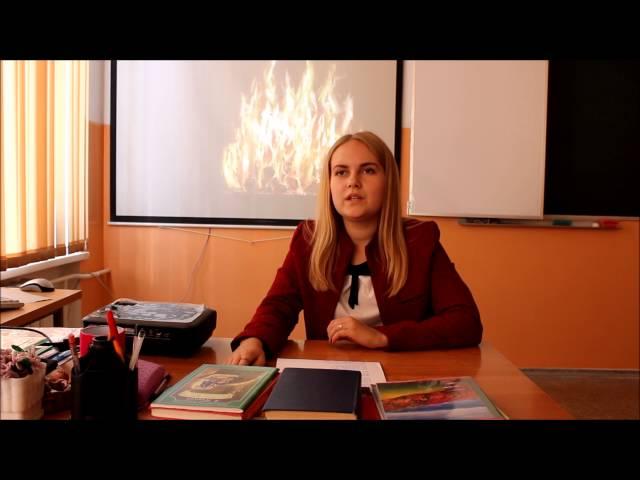 Изображение предпросмотра прочтения – ТатьянаСоболева читает произведение «Огонь» И.А.Бунина
