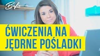 Trening w domu | Ćwiczenia na uda i pośladki - odpowiada Natalia Świenc [Projekt Befit]