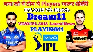 Hyderabad vs Mumbai 12th April Match prime team