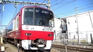 京急2100形2117F A快特泉岳寺行き 鶴見市場駅通過