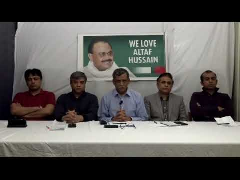 Live:Video Briefing of MQM Co-ordination Committee from Intl  Secretariat London-12 Feb  2018