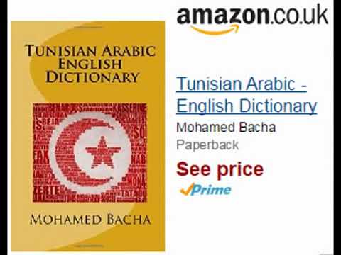 study Tunisian Arabic. learn arabic just the way as people talk!