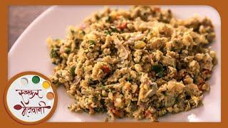 Anda Bhurji - Recipe By Archana - Quick & Easy Scrambled Egg - Indian Breakfast In Marathi
