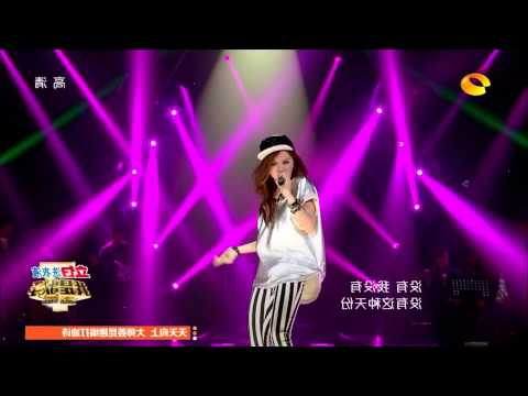 Jay Chou Tornado (G.E.M cover)