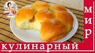 Булочки с вареной сгущенкой рецепт