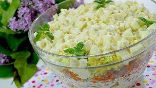 Sałatka warstwowa z mięsem mielonym i mozzarellą - Jak zrobić - Smakowite Dania