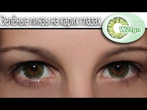 Зелёные линзы на карих глазах. W21gn