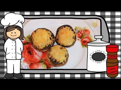 Рецепты для аэрогриля: вкусные и