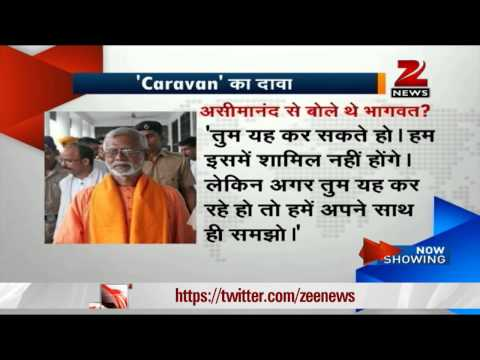 Aseemanand revelation: Did RSS approve the attacks?