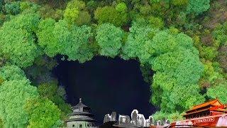 《地理中国》 20190707 中国天坑探奇 10| CCTV科教