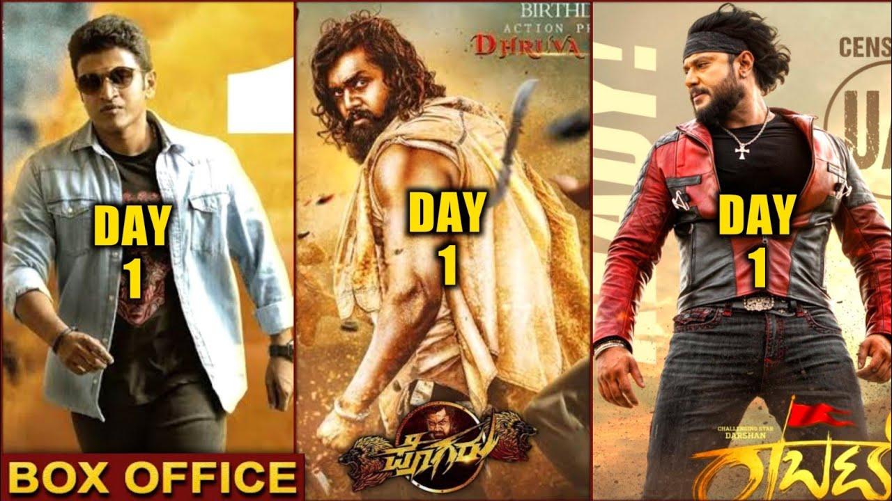 Yuvarathnaa vs Pogaru vs Roberrt Movie Box Office Collection, Yuvarathnaa Movie 1st Day Box Office..