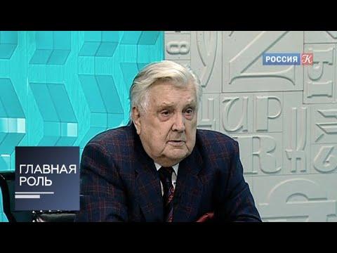 Главная роль. Илья Глазунов. Эфир от 18.02.2013