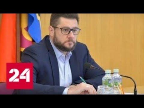 Врио главы города Дзержинский задержан за взятку - Россия 24