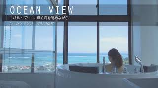 【Room 005】ハウスホテル FIRST STREET OKINAWA for Lovers