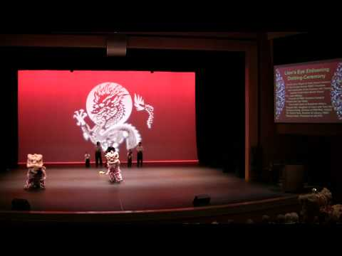 Annual Chinese New Year Gala (lion dance, martial arts)