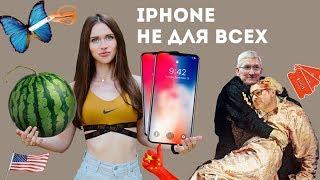 Iphone 11 без выреза но не для тебя очередные проблемы Huawei и как Кук Айва выжил