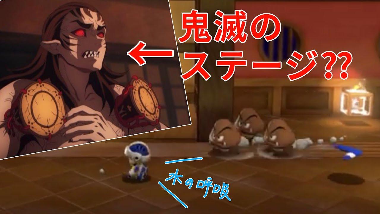 自由気ままにマリオ3Dワールド実況#17【Nintendo Switch版】