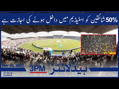 50% of spectators allowed to enter the stadium for PSL Matches