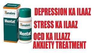 Himalaya Mentat tablet के फायदे   For depression OCD STRESS Brain Health and Memory Retention