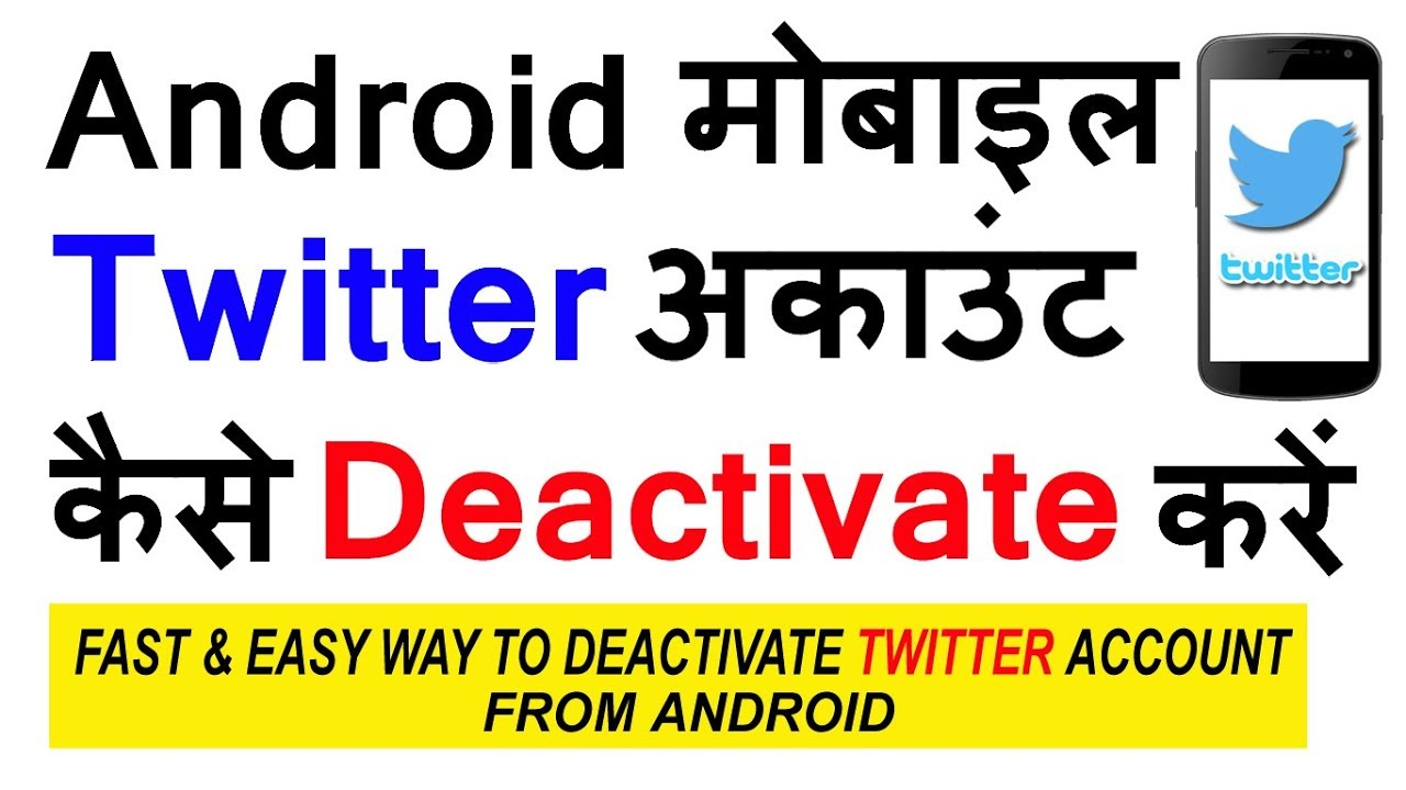 how to delete twitter account on android phone