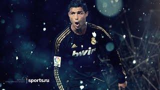 Лучшие моменты Криштиану Роналду за «МЮ» и «Реал»