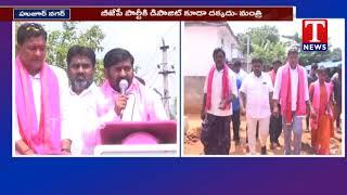 హుజూర్ నగర్ ఉపఎన్నికల ప్రచారంలో దూసుకపోతున్న టీఆర్ఎస్  Telugu