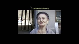 Смотреть клип Artemiev - Скажу Тебе Прямо