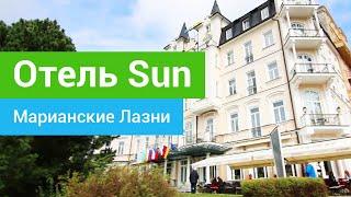 Спа отель «Sun» Сан курорт Марианские Лазни Чехия   sanatoriums.com