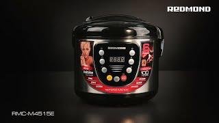 multicooker redmond rmc m4515e