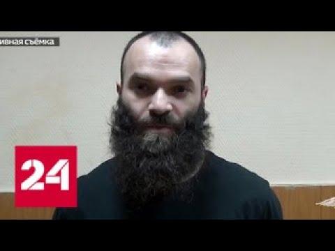 В Подмосковье задержали банду, похищавшую и пытавшую бизнесменов - Россия 24