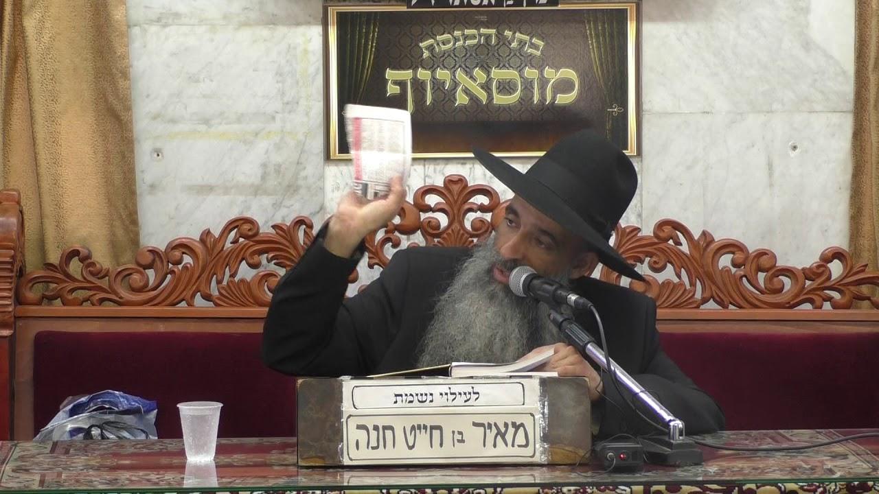 הרב מאיר שמואלי פרשת כי תצא למלחמה