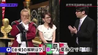 米粒写経 thumbnail
