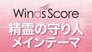 2016年から2018年に3シーズンにわたり放送される、綾瀬はるか主演のNHK...